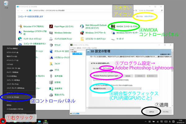 img_special_tablet09_06.jpg