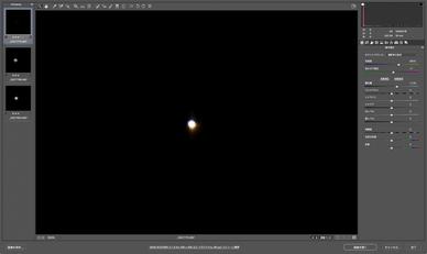 img_product_lens_1_29.jpg