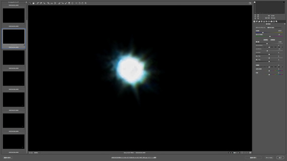 img_product_lens_2_120.jpg
