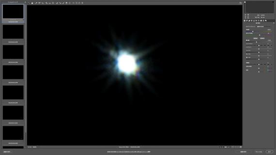 img_product_lens_2_122.jpg
