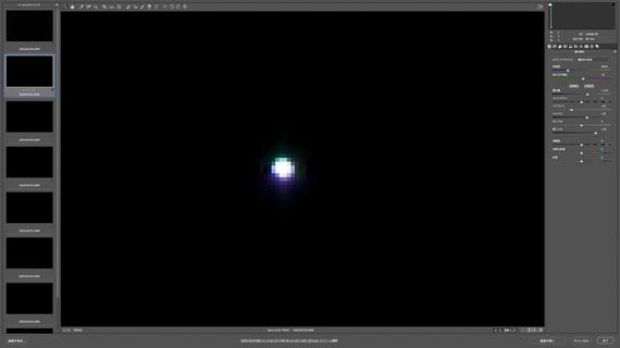 img_product_lens_2_76.jpg