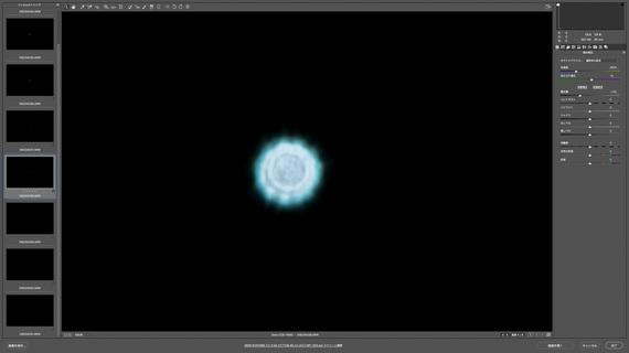 img_product_lens_2_95.jpg