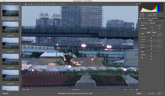 img_product_lens_3_06.jpg