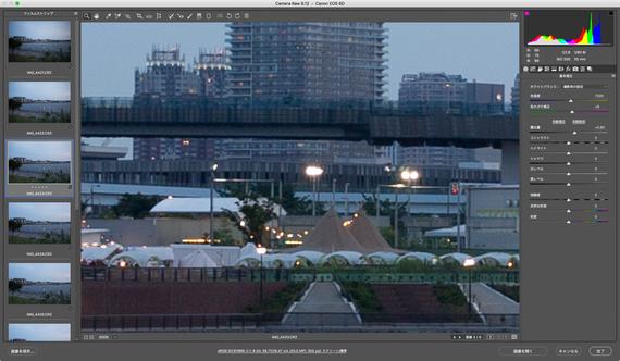 img_product_lens_3_08.jpg