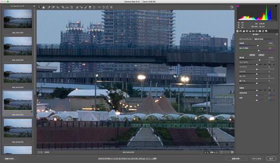 img_product_lens_3_09.jpg