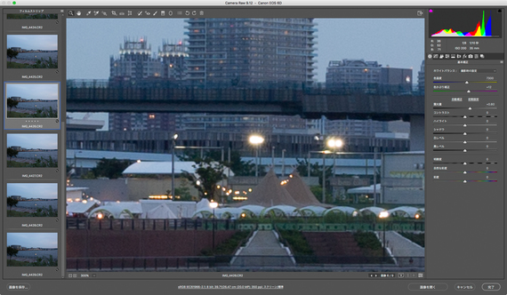 img_product_lens_3_11.jpg