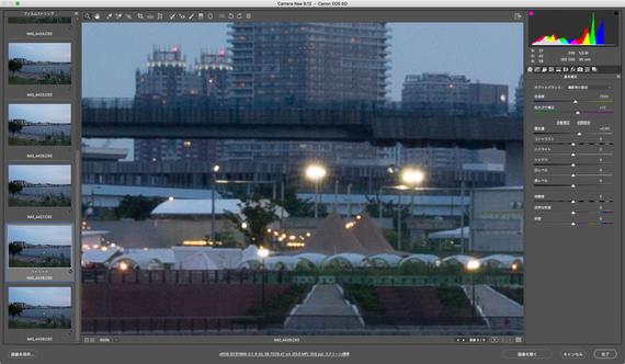 img_product_lens_3_13.jpg