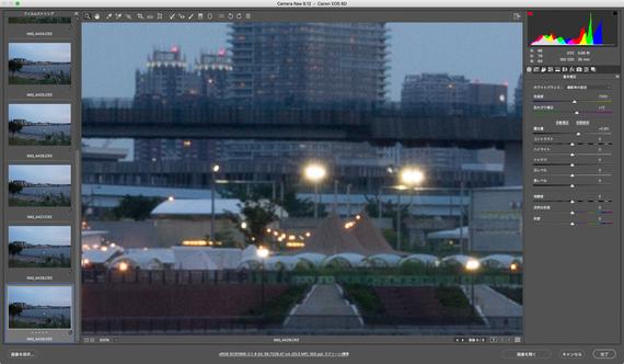 img_product_lens_3_14.jpg