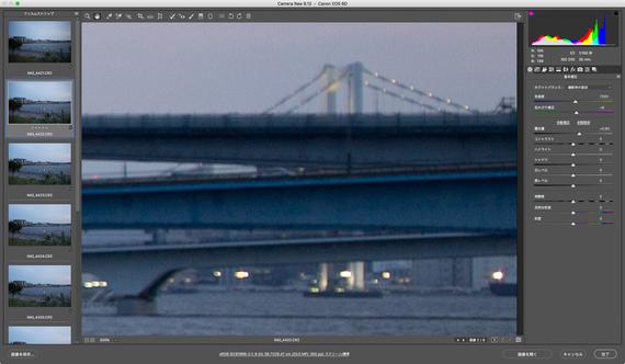 img_product_lens_3_16.jpg