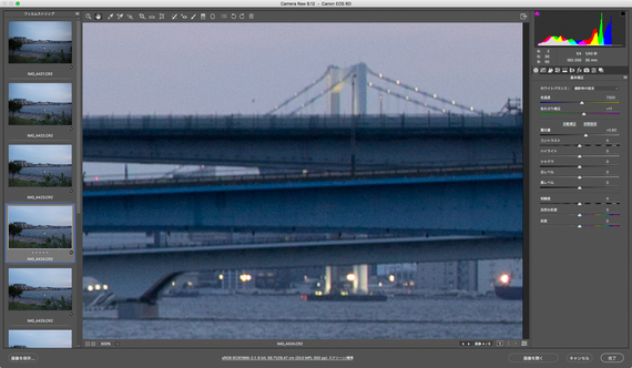 img_product_lens_3_18.jpg