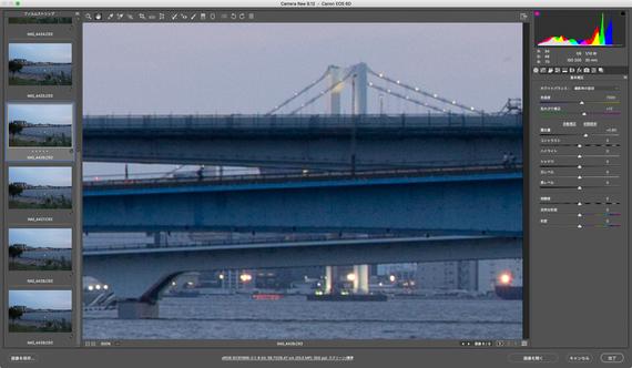 img_product_lens_3_20.jpg