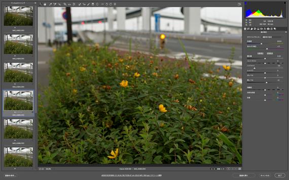 img_product_lens_3_28.jpg