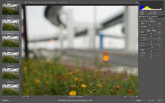 img_product_lens_3_35.jpg
