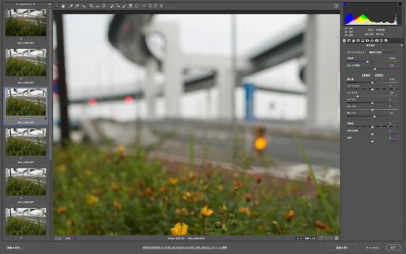 img_product_lens_3_36.jpg