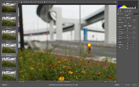 img_product_lens_3_37.jpg