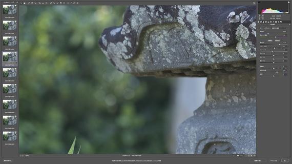 img_product_lens_4_28_2560px.jpg