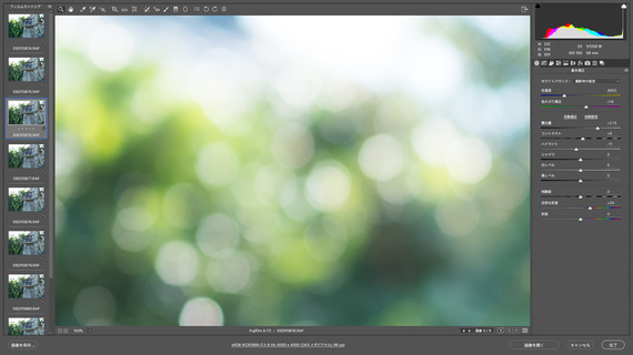 img_product_lens_4_36_1920px.jpg