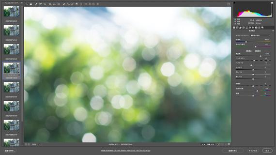 img_product_lens_4_37_1920px.jpg