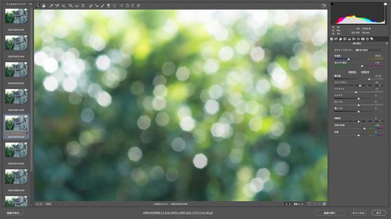 img_product_lens_4_38_1920px.jpg