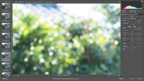 img_product_lens_4_39_1920px.jpg