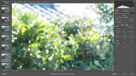 img_product_lens_4_41_1920px.jpg
