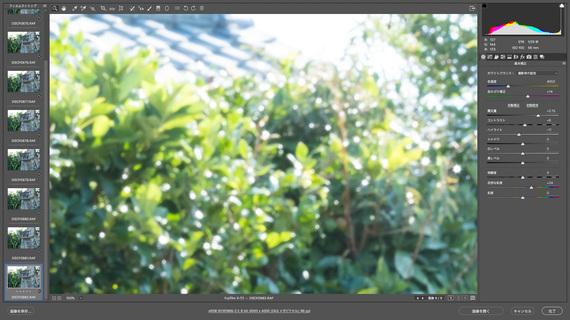 img_product_lens_4_42_1920px.jpg