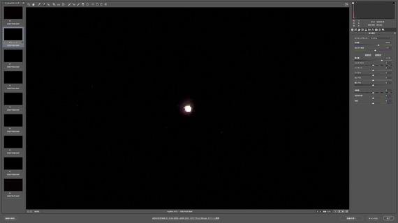 img_product_lens_4_69_2560px.jpg