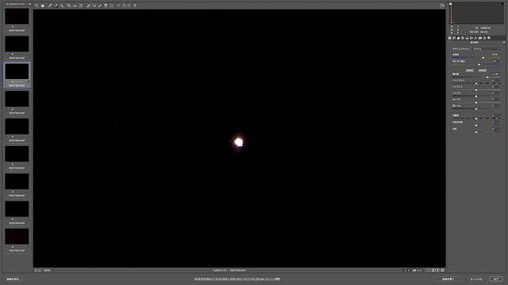 img_product_lens_4_70_2560px.jpg