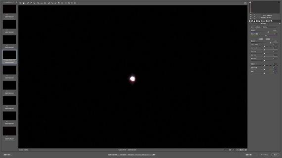 img_product_lens_4_71_2560px.jpg
