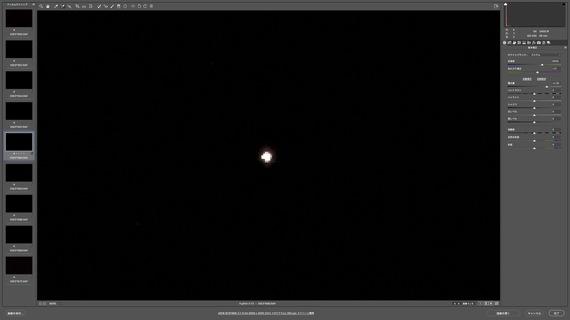 img_product_lens_4_72_2560px.jpg