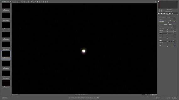 img_product_lens_4_73_2560px.jpg