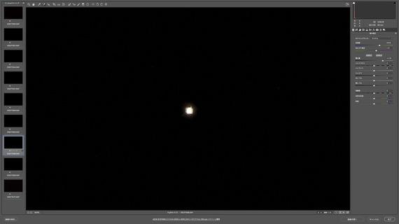 img_product_lens_4_74_2560px.jpg