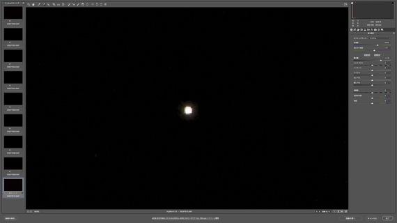 img_product_lens_4_76_2560px.jpg