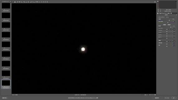img_product_lens_4_85_2560px.jpg