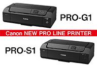 A3ノビに対応した小型インクジェットプリンター Canon PRO-G1/PRO-S1