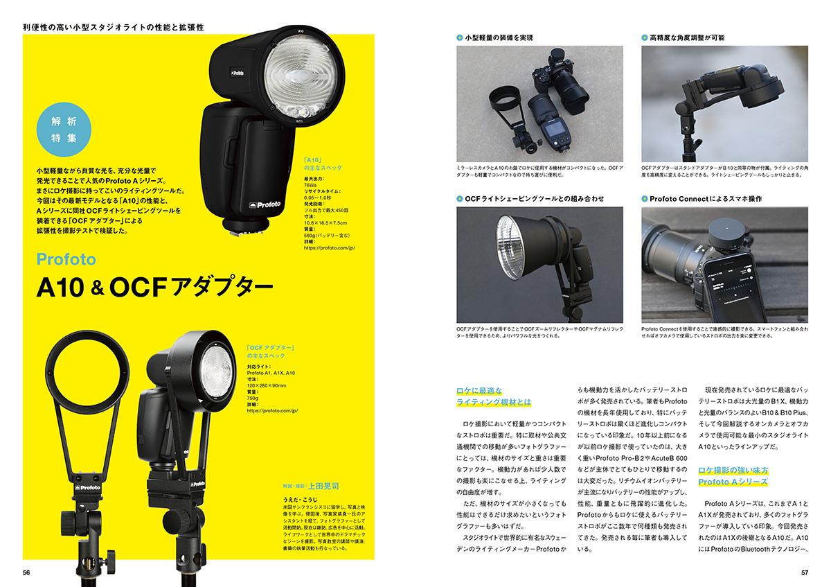 cp1_09.jpg