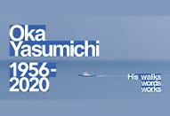岡康道の軌跡を辿る展示「Oka Yasumichi 1956-2020    His walks/words/works」