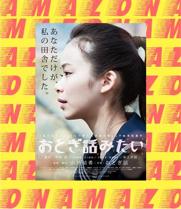 img_cinemastudies_4_20.jpg