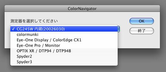 img_color_cg245w01_07.jpg