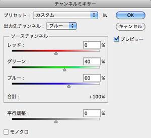 img_coloredge_user_okada1_7.jpg