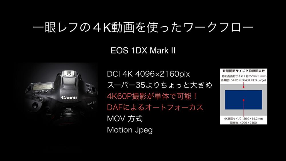 img_event_cp+2017_nagumo01_25.jpg