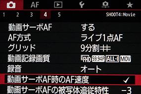 img_event_cp+2017_shikano01_06a.jpg
