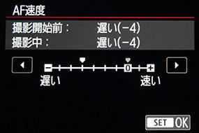img_event_cp+2017_shikano01_06b.jpg