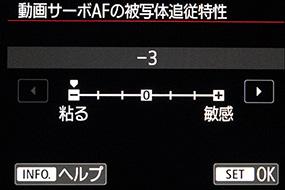 img_event_cp+2017_shikano01_06c.jpg