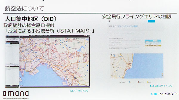 img_event_cpplus201602_35.jpg