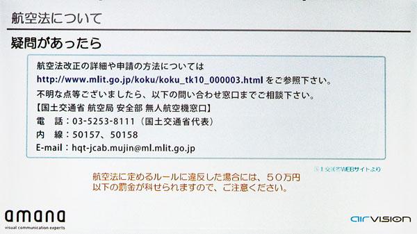 img_event_cpplus201602_37.jpg