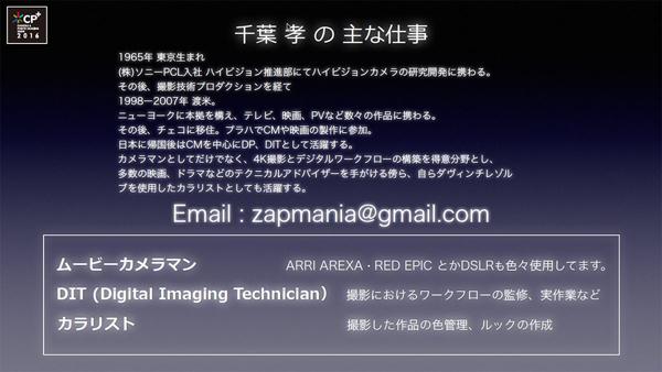 img_event_cpplus201604_01.jpg