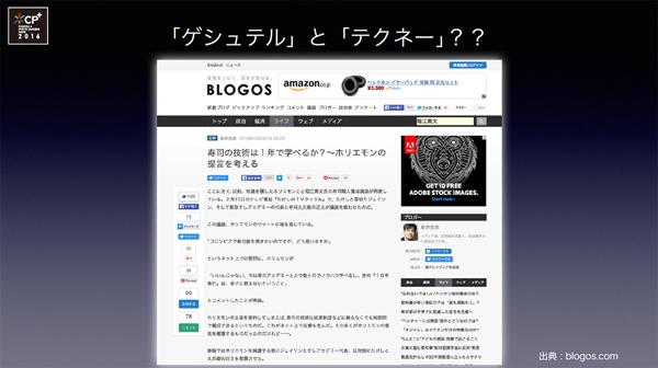 img_event_cpplus201604_04.jpg