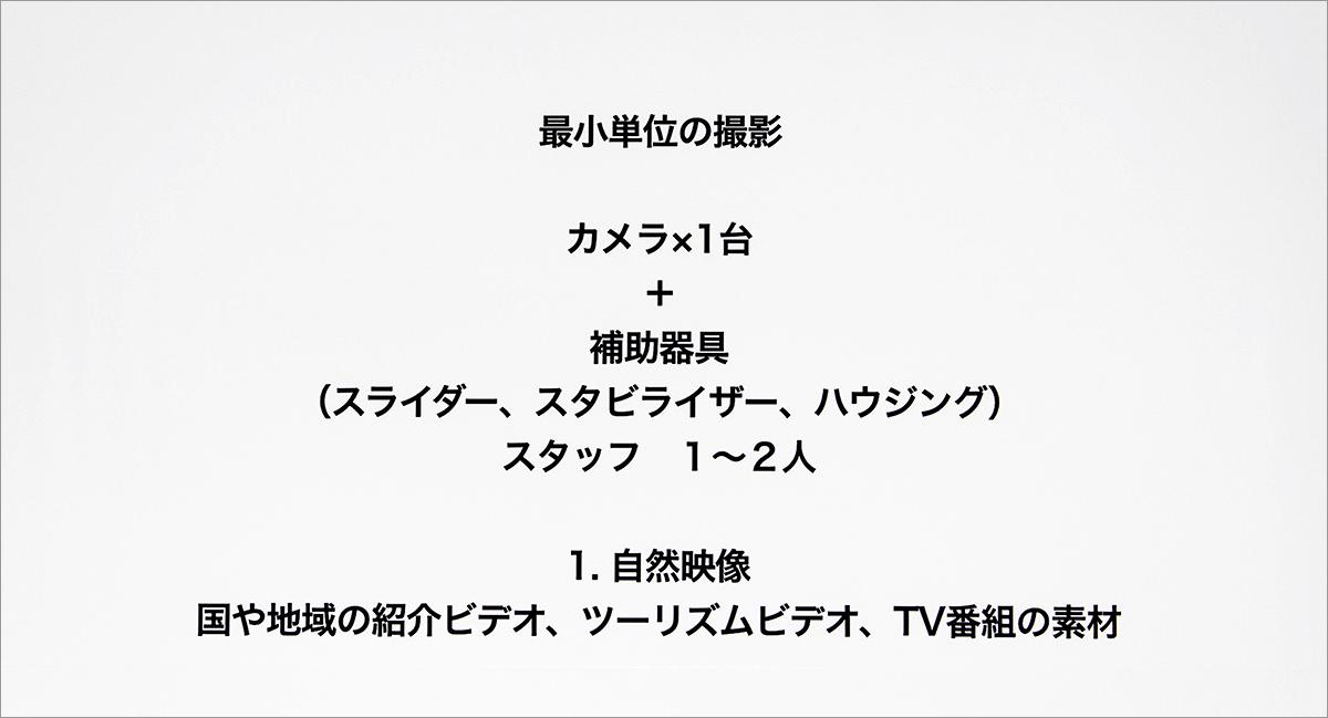 img_event_cpplus2017_iwamoto_03.jpg