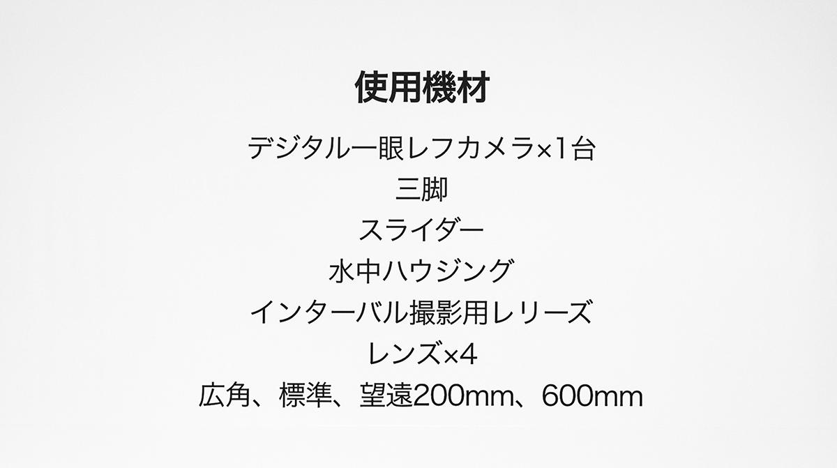 img_event_cpplus2017_iwamoto_05.jpg